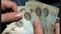 Indian Expat Won 18 Crore Indian Rupees in #Big_Ticket Abu Dhabi Raffle