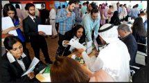 Jobs for Indian teachers www.guide4info.com in UAE Govt. schools