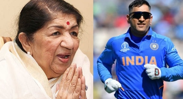Lata Mangeshkar Ji request MS Dhoni not to retire from sports