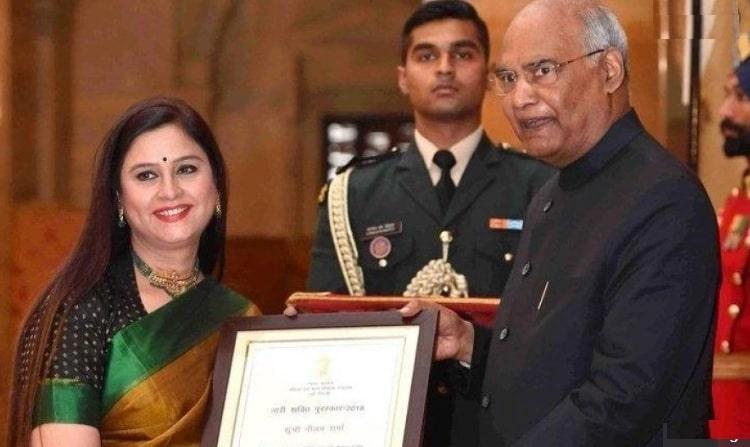 Neelam Sharma get award www.guide4info.com from President