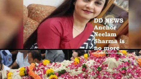 Neelam Sharma is www.guide4info.com passes away