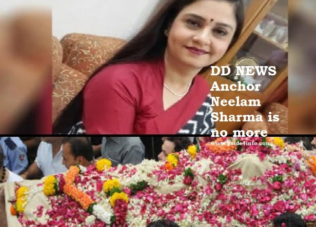 Neelam Sharma is www.guide4info.com passes away