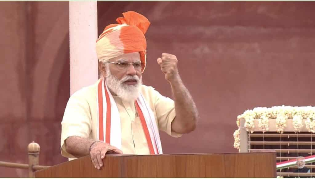 PM Modi Speech Live at 74th Independence Day 2020 at guide for info