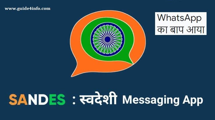 Sandes Messaging App